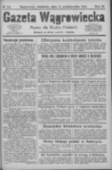 Gazeta Wągrowiecka: pismo dla rodzin polskich 1924.10.12 R.4 Nr122