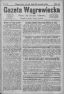 Gazeta Wągrowiecka: pismo dla rodzin polskich 1924.12.23 R.4 Nr152
