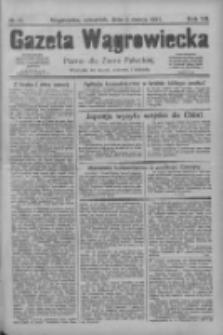 Gazeta Wągrowiecka: pismo dla ziemi pałuckiej 1927.03.03 R.7 Nr27