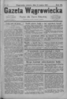 Gazeta Wągrowiecka: pismo dla ziemi pałuckiej 1927.03.15 R.7 Nr32