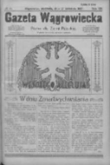 Gazeta Wągrowiecka: pismo dla ziemi pałuckiej 1927.04.17 R.7 Nr46