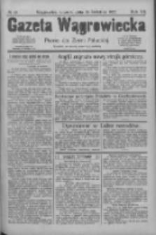 Gazeta Wągrowiecka: pismo dla ziemi pałuckiej 1927.04.26 R.7 Nr49