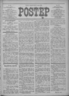 Postęp 1910.03.25 R.21 Nr69