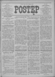 Postęp 1910.04.02 R.21 Nr75