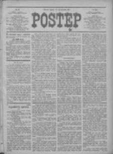 Postęp 1910.04.26 R.21 Nr95