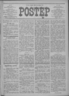 Postęp 1910.04.28 R.21 Nr97