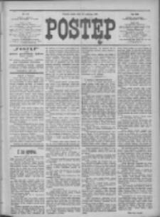Postęp 1910.06.22 R.21 Nr141