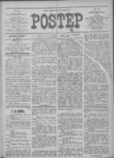 Postęp 1910.06.28 R.21 Nr146