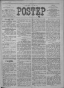 Postęp 1910.07.01 R.21 Nr148
