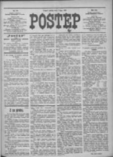 Postęp 1910.07.02 R.21 Nr149