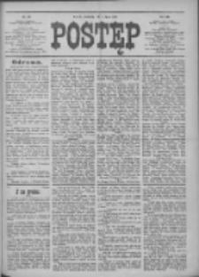 Postęp 1910.07.03 R.21 Nr150