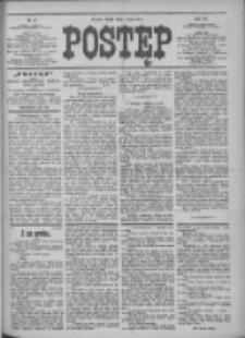 Postęp 1910.07.05 R.21 Nr151
