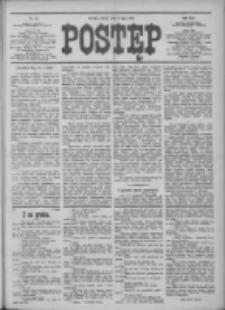 Postęp 1910.07.09 R.21 Nr155