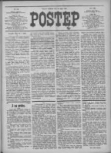 Postęp 1910.07.10 R.21 Nr156