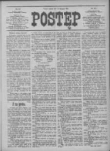 Postęp 1910.08.13 R.21 Nr185