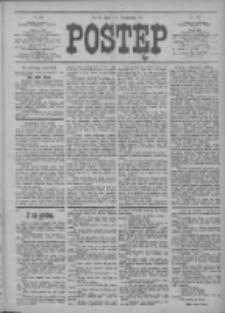 Postęp 1910.08.26 R.21 Nr195