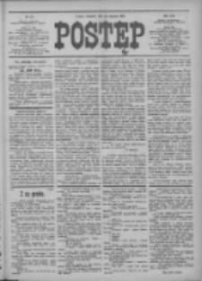 Postęp 1910.08.28 R.21 Nr197