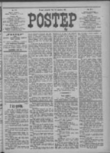 Postęp 1910.09.22 R.21 Nr217