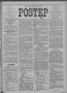 Postęp 1910.09.25 R.21 Nr220