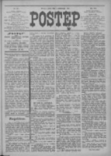 Postęp 1910.10.01 R.21 Nr225