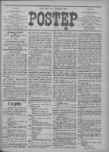 Postęp 1910.10.07 R.21 Nr230