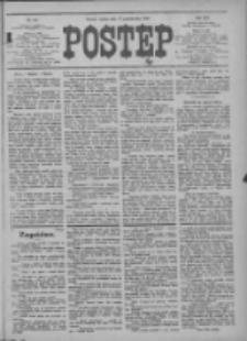 Postęp 1910.10.15 R.21 Nr237