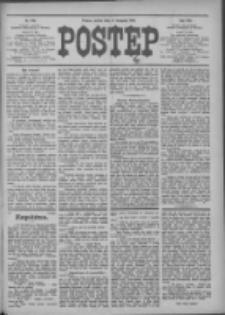 Postęp 1910.11.12 R.21 Nr260