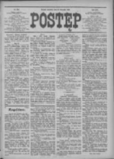 Postęp 1910.11.20 R.21 Nr266