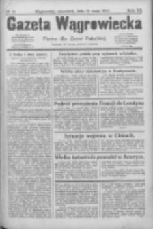 Gazeta Wągrowiecka: pismo dla ziemi pałuckiej 1927.05.19 R.7 Nr59