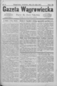 Gazeta Wągrowiecka: pismo dla ziemi pałuckiej 1927.05.29 R.7 Nr63