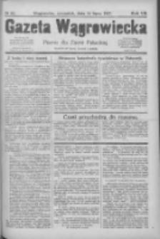 Gazeta Wągrowiecka: pismo dla ziemi pałuckiej 1927.07.14 R.7 Nr82