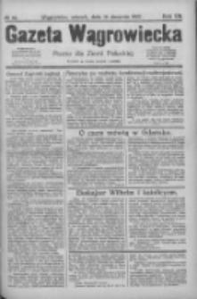 Gazeta Wągrowiecka: pismo dla ziemi pałuckiej 1927.08.16 R.7 Nr96