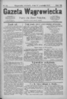 Gazeta Wągrowiecka: pismo dla ziemi pałuckiej 1927.09.25 R.7 Nr113