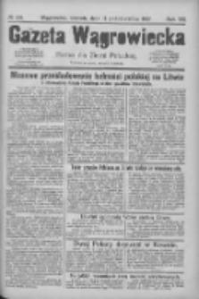 Gazeta Wągrowiecka: pismo dla ziemi pałuckiej 1927.10.11 R.7 Nr120
