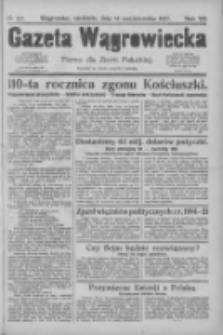 Gazeta Wągrowiecka: pismo dla ziemi pałuckiej 1927.10.16 R.7 Nr122