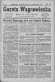 Gazeta Wągrowiecka: pismo dla ziemi pałuckiej 1927.10.20 R.7 Nr124