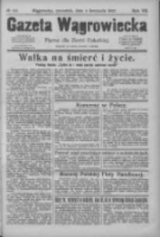 Gazeta Wągrowiecka: pismo dla ziemi pałuckiej 1927.11.03 R.7 Nr130
