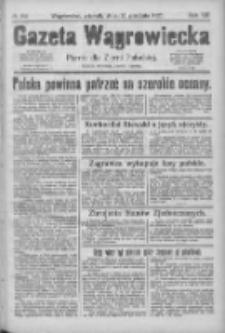 Gazeta Wągrowiecka: pismo dla ziemi pałuckiej 1927.12.20 R.7 Nr150