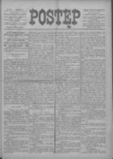 Postęp 1899.12.23 R.10 Nr292