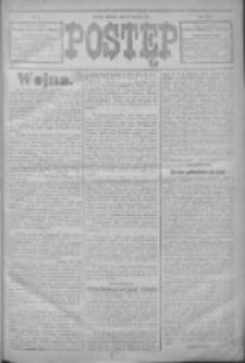 Postęp 1915.01.10 R.26 Nr7