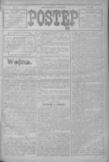 Postęp 1915.01.19 R.26 Nr14