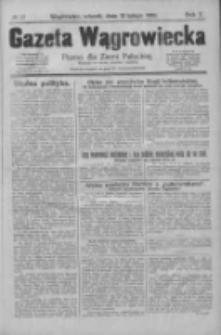 Gazeta Wągrowiecka: pismo dla ziemi pałuckiej 1930.02.11 R.10 Nr17