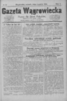 Gazeta Wągrowiecka: pismo dla ziemi pałuckiej 1930.03.04 R.10 Nr26