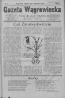 Gazeta Wągrowiecka: pismo dla ziemi pałuckiej 1930.04.20 R.10 Nr55