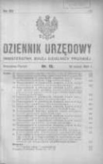 Dziennik Urzędowy Ministerstwa Byłej Dzielnicy Pruskiej 1921.03.15 R.2 Nr12