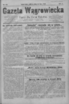 Gazeta Wągrowiecka: pismo dla ziemi pałuckiej 1930.07.12 R.10 Nr122