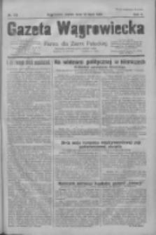 Gazeta Wągrowiecka: pismo dla ziemi pałuckiej 1930.07.18 R.10 Nr127