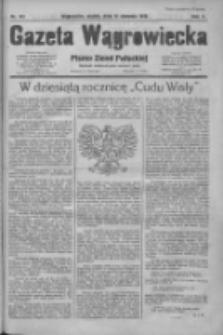 Gazeta Wągrowiecka: pismo dla ziemi pałuckiej 1930.08.15 R.10 Nr151