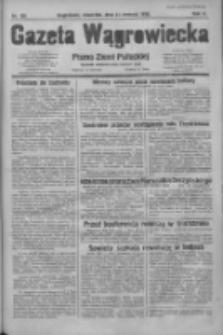 Gazeta Wągrowiecka: pismo dla ziemi pałuckiej 1930.08.21 R.10 Nr155
