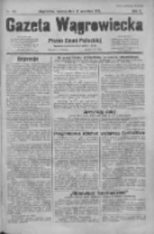 Gazeta Wągrowiecka: pismo dla ziemi pałuckiej 1930.09.13 R.10 Nr175